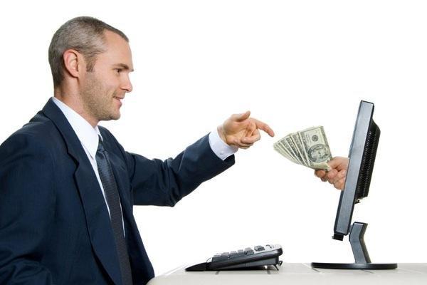 Как взять кредит не выходя из дома