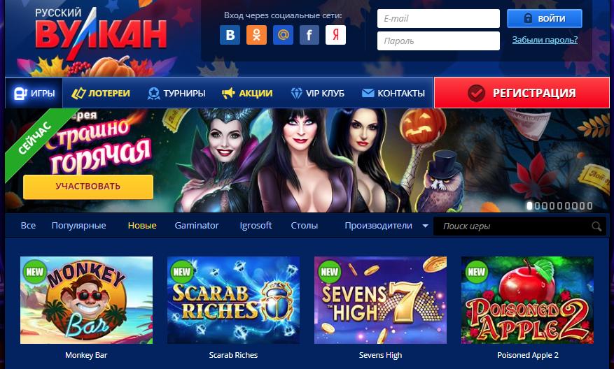 Бар казино вулкан рейтинг самых лучших интернет казино