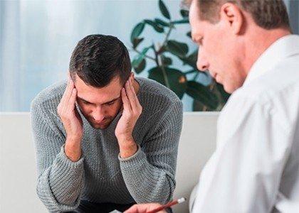 Современное лечение наркомании клиника доктора наркология
