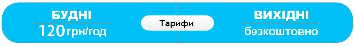 tarif_hamam_22(2)